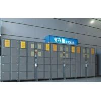 武汉钢制文件柜|武汉电子存包柜|武汉铁皮文件柜