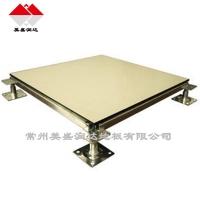 瓷砖面全钢活动地板