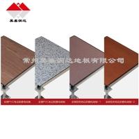 全钢花色PVC地板