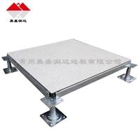 宽边十字加强筋专利全钢活动地板