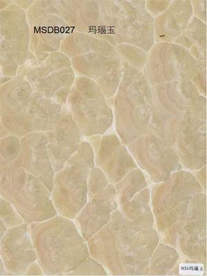 新型环保墙面装饰板材花色7135
