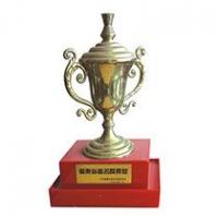 广东省著名商标奖