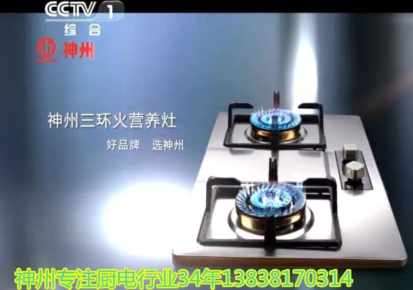 3D专利营养灶