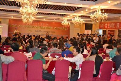 9月7日,九正招商峰會內江自貢站圓滿成功