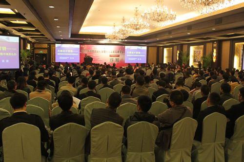 2013中国西部建材家居行业发展高峰论坛圆满落幕