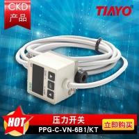 日本CKD 数显压力传感器表 PPG-C-PN-6B1/KT
