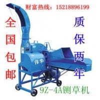 9Z-4c型青贮铡草机 玉米秆铡草机,铡草机价格,广东广州大