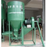 500公斤饲料搅拌机,500公斤饲料搅拌桶,500公斤混合饲