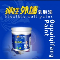欧派漆 建筑涂料 墙面涂料  欧派弹性外墙乳胶漆