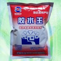 联卓胶水胶粉 建筑速溶胶粉 环保丙纶粘贴腻子胶粉