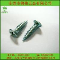 304不锈钢十字盘头割尾平尾自攻电子电器螺丝