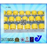 ABS铝合金流利条|铝合金流利条|流利条滑轨|JY-2048