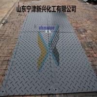 大型渣土车专用复合聚乙烯铺路板