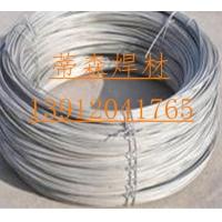 A002不锈钢焊条E308L-16不锈钢焊条