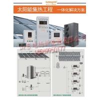 大型集中式太阳能热水系统真空管联箱式太阳能热水工程