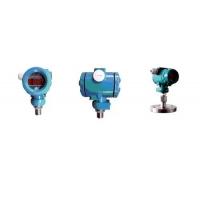 扩散硅通用压力(液位)变送器