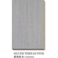 耐磨环保三聚氰胺板、衣柜板、橱柜板、三胺板、中纤板、刨花板
