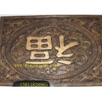 紫铜浮雕壁画价格是多少,北京锻铜浮雕工艺品