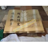 校园浮雕,校园文化浮雕设计,北京浮雕制作公司