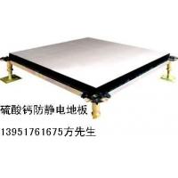 南京防静电地板厂家防静电地板哪里卖防静电地板施工工艺