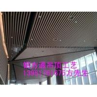 氟碳铝方通厂家南京热转印木纹铝方通镇江铝方通吊顶常州铝方通