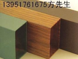 南京铝方通厂家南京铝方通规格南京4*8铝方通哪里卖铝方通价格