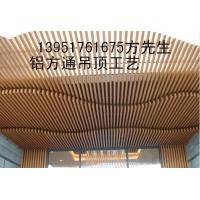 南京铝方通厂家铝方通价格铝镁合金方通哪里卖木纹铝方通