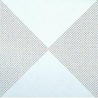 南京铝扣板厂家佳美铝扣板卡梅伦铝扣板哪有卖铝扣板哪家便宜