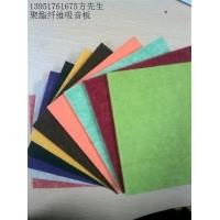 聚酯纤维吸音板厂家南京聚酯纤维吸音板哪里卖聚酯棉价格