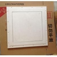 南京石膏检修口厂家石膏检修口哪里卖石膏检修口价格