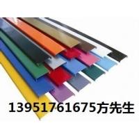 南京门头装饰扣条厂家铝扣条哪里卖彩色扣条装饰效果