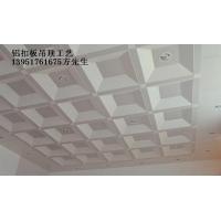 南京铝扣板厂家义务铝扣板镇江铝扣板溧阳铝扣板铝方通