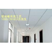 南京铝扣板哪家好铝扣板规格铝扣板厂家铝扣板吊顶工艺铝扣板价格