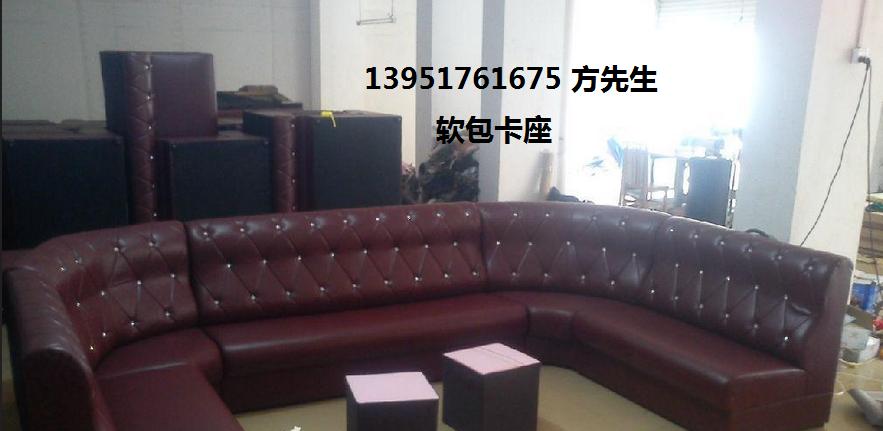 南京软包卡座价格软包厂家皮革软包皮革沙发哪里卖