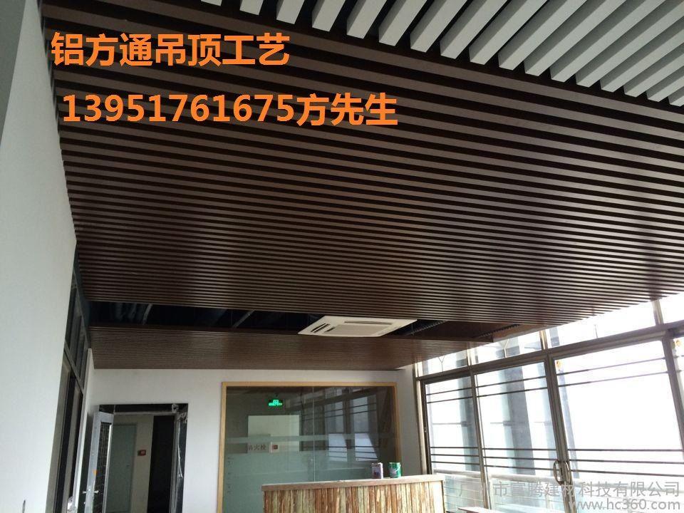 南京木纹铝方通厂家徐州铝方通镇江铝方通常州铝方通哪里卖