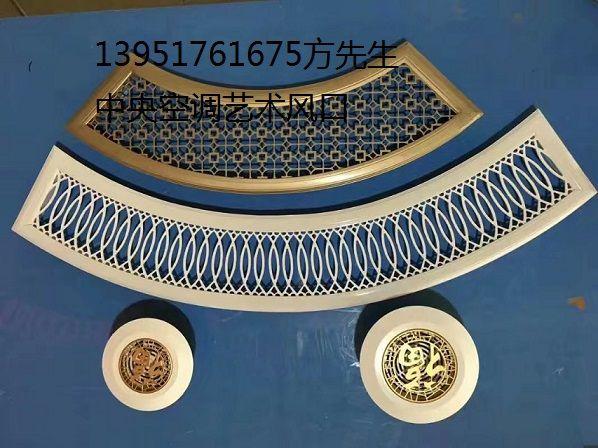 南京中央空调装饰艺术风口ABS风口塑料风口ABS检修口
