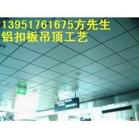南京铝扣板厂家佳美铝扣板卡梅伦铝扣板哪里卖穿孔铝扣板