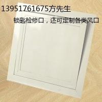 南京检修口厂家南京铝风口石膏检修口外墙防雨百叶价格