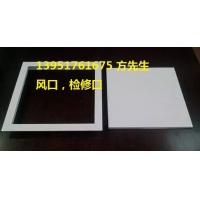 南京检修口厂家检修口价格墙面检修口检修口规格
