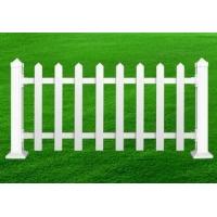 湖北奇艺锋的绿化护栏
