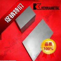 台湾春宝钨钢KG2钨钢
