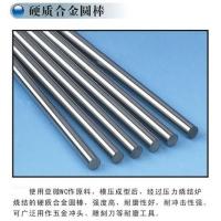 臺灣鎢鋼KG2刀具加工鎢鋼