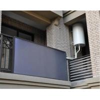 800*2000蓝膜激光阳台壁挂型太阳能平板集热器
