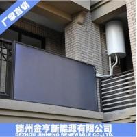 阳台壁挂太阳能平板集热器800*2400蓝膜工程