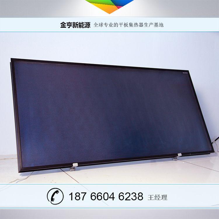 蓝膜平太阳板型集热器可配100L长宽2米x1cad是粗比较的的线画怎么图片