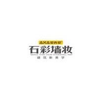 广东天幕彩妆涂料有限公司