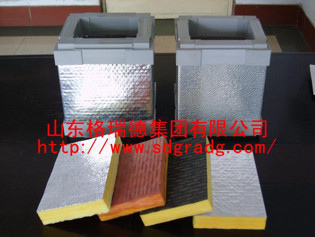 以上是单面彩钢玻镁复合风管的详细介绍,包括单面彩钢玻镁复合风管