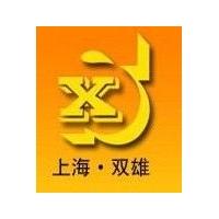 上海双雄铜门柳州营销中心