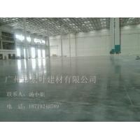 广州市密封固化剂,水泥硬化剂,旧地面改造密封固化剂
