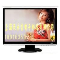 桑拿宾馆浴场小尺寸电视机网络电视机151719